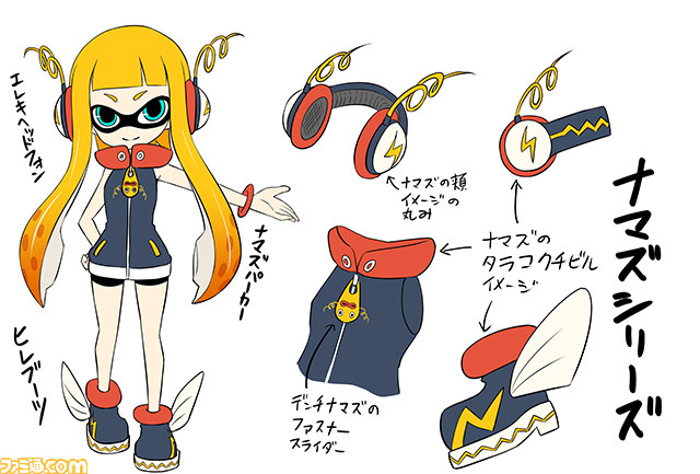 Famitsu Squid Fashion Contest Ends The Winner Is