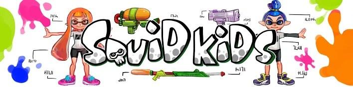 squidkidsbanners.jpg